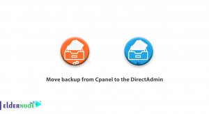 Move backup from Cpanel to the DirectAdmin