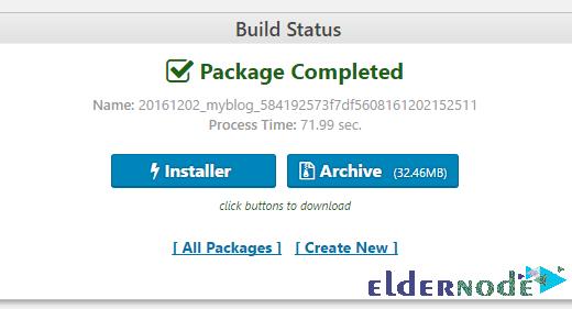duplicator-plugin-5-eldernode