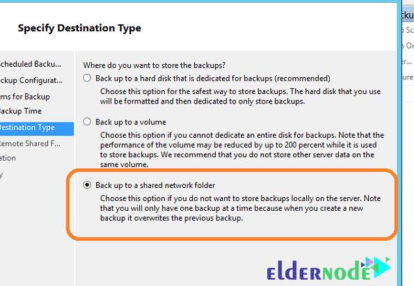 specify backup destination type