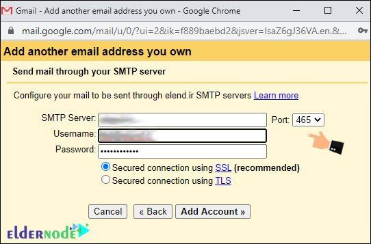 Add SMTP setting on Google Mail