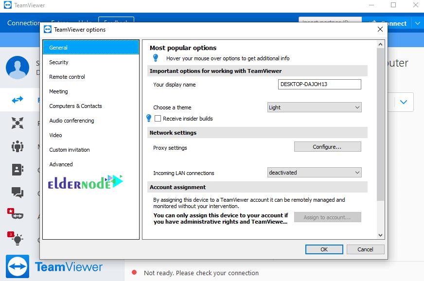 General section settings in teamviewer