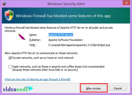 firewall settings in wamp