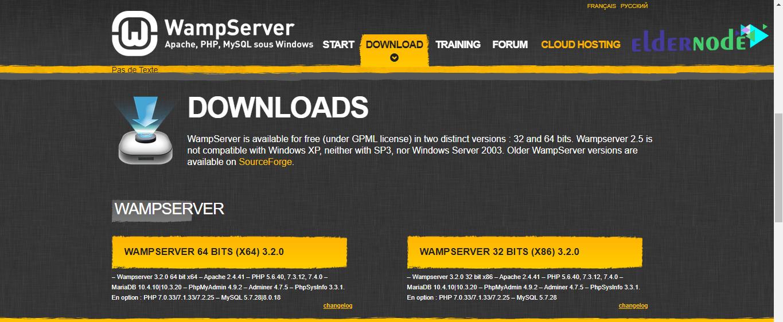 official website of the wamp server