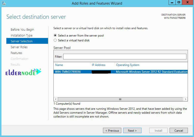 server selection in server manager