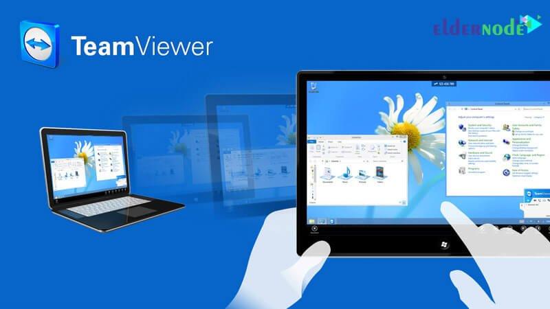 teamviewer Remote Desktop