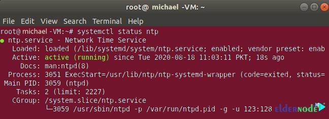 How to check NTP Server status on ubuntu
