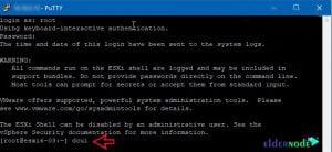use Dcui to change hostname in esxi