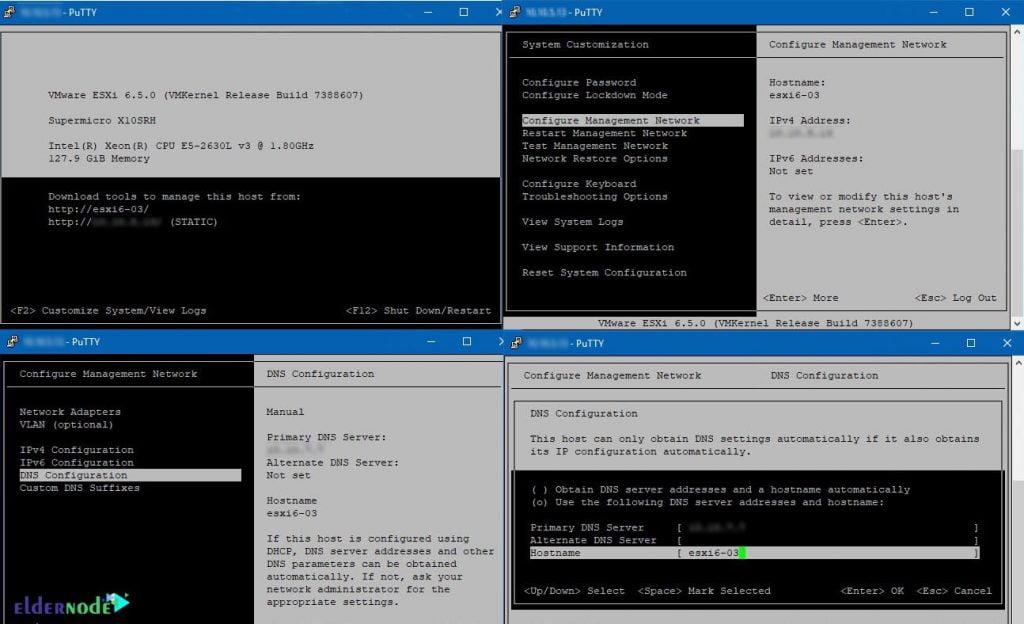 use Dcui way to change hostname in esxi