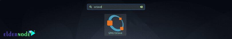 GNU Octave icon
