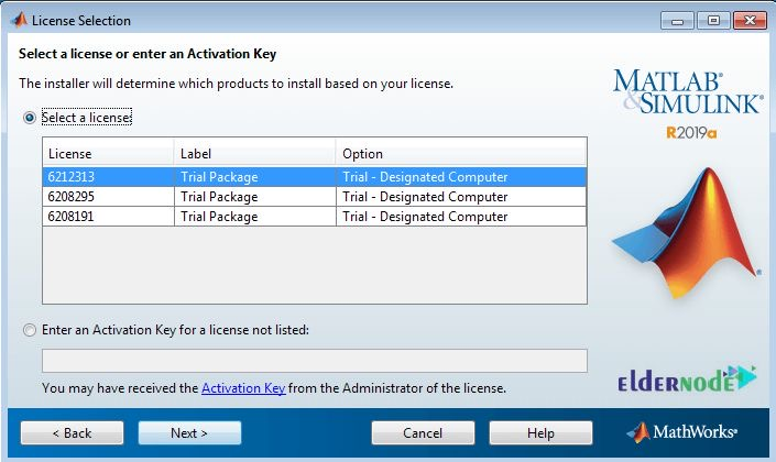 select your MATLAB License