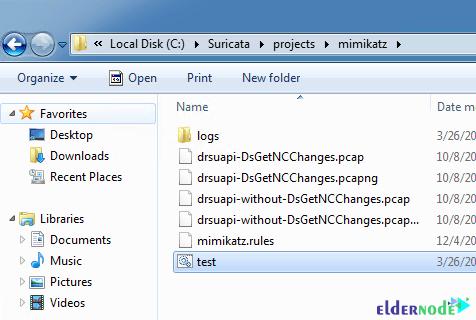 reate a folder in folder projects of suricata