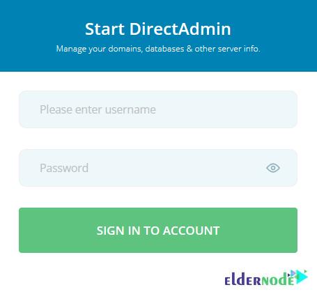 account-directadmin login