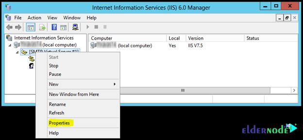 SMTP Virtual Server #1