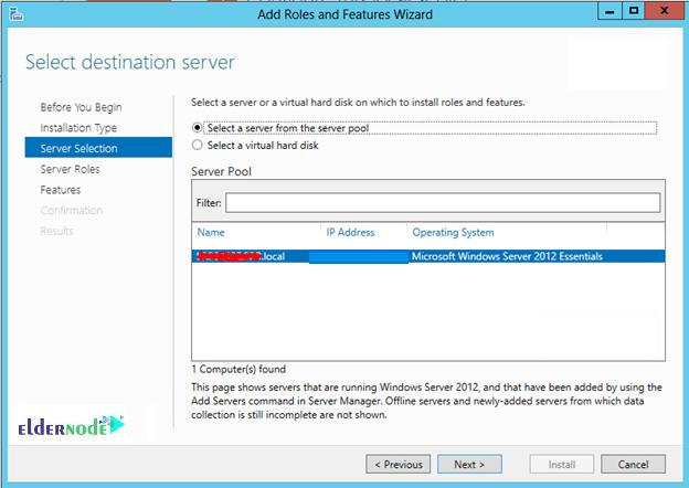 select a server or a virtual hard disk