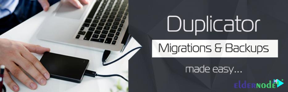 Duplicator – WordPress Migration Plugin