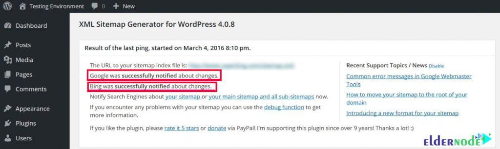 How to Configure XML Sitemaps plugin