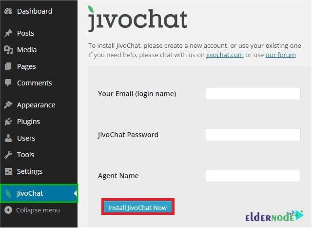 Install JivoChat Plugin on WordPress
