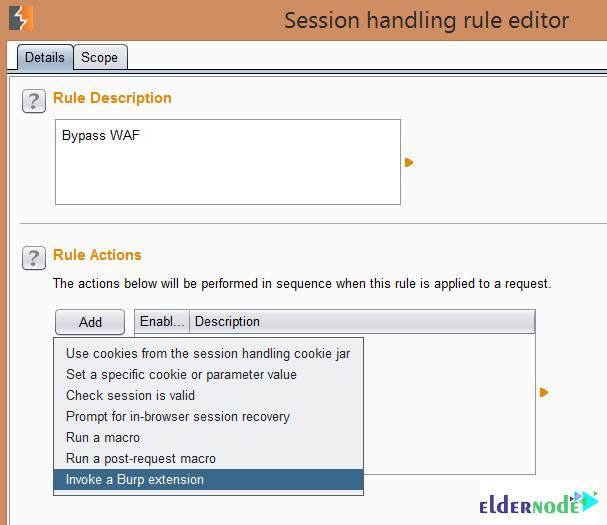Session Handling Rule Editor