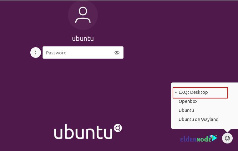 Choose LXQT desktop