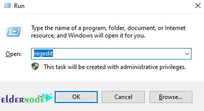 how to open registry