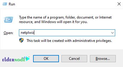 netplwiz command